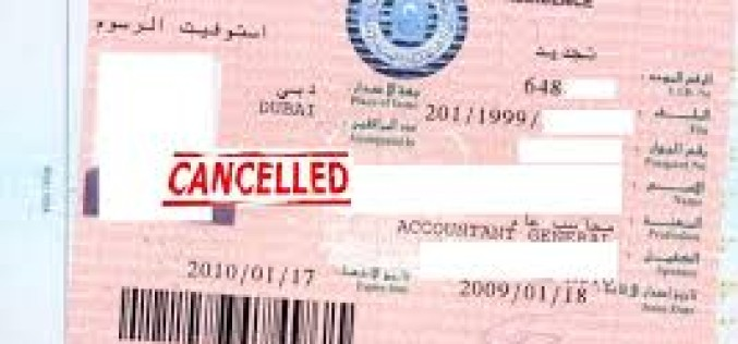 Employment Visa Cancellation Dubai