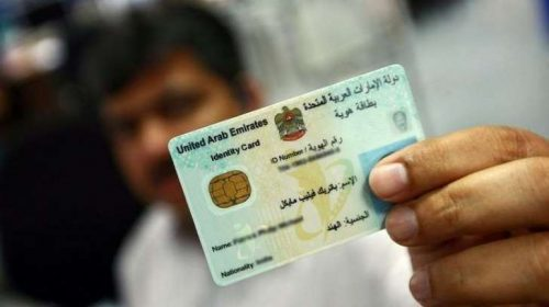 renewing Emirates ID