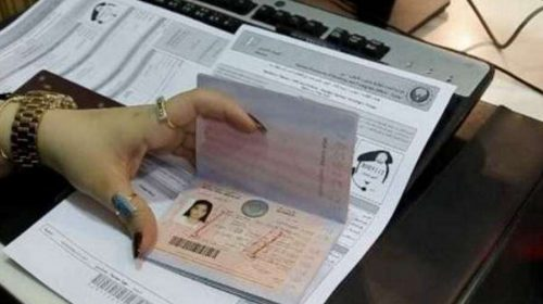 What to do when your visa expires after exiting UAE