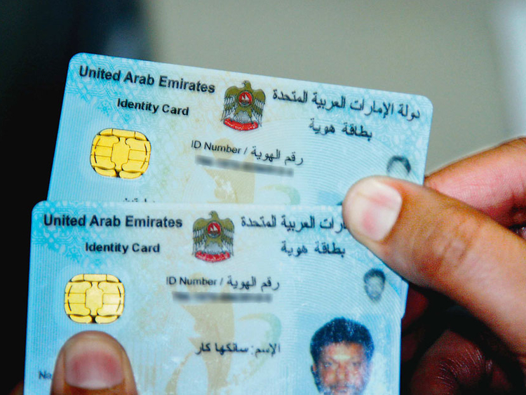 emirates id renewal in uae